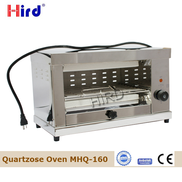 Quartz heating element toaster oven