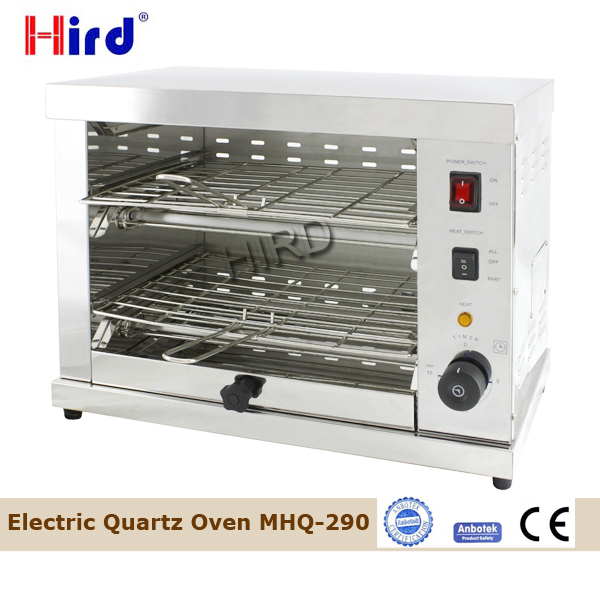 Infrared Snack Oven for Electric quartzose oven