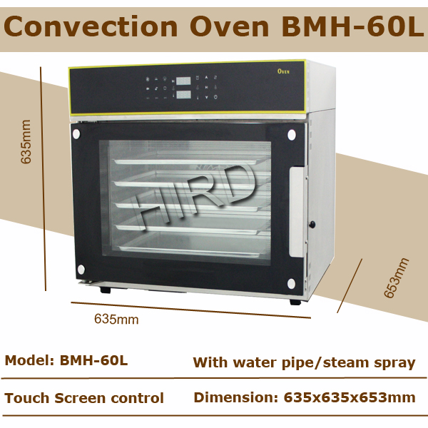BMH-60L Electric Oven with Touch Screen For Convection Oven Grill